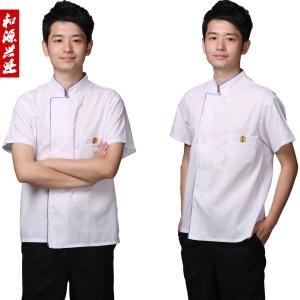 Đồng phục đầu bếp 01